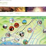 諏訪市パノラマ観光サイトさま