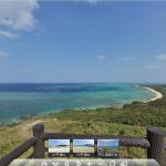 石垣島サンプル